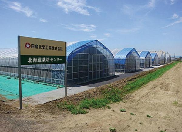 Nông trường Hokkaido