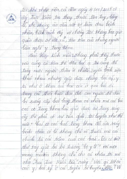 Một bệnh nhân từ Giao Thủy, Nam Định viết thư tay cảm ơn bác sĩ Hiệp và các y bác sĩ khoa Bỏng nhân dịp 27/2 năm nay.