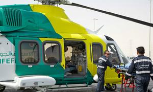 Bệnh viện của giới nhà giàu Qatar