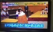 Cậu bé Nhật Bản nhảy qua 10 bậc gỗ, cổ vũ mẹ chiến thắng ung thư