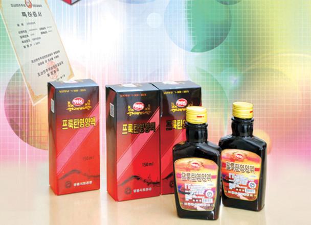 Triều Tiên chế thuốc chữa bệnh làm từ vàng