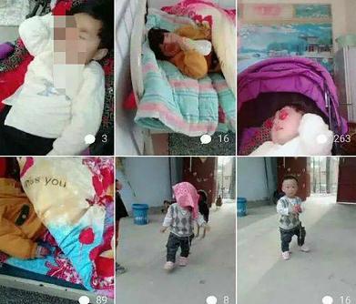 Trang gây quỹ từ thiện của em bé ung thư. Ảnh: SCMP.