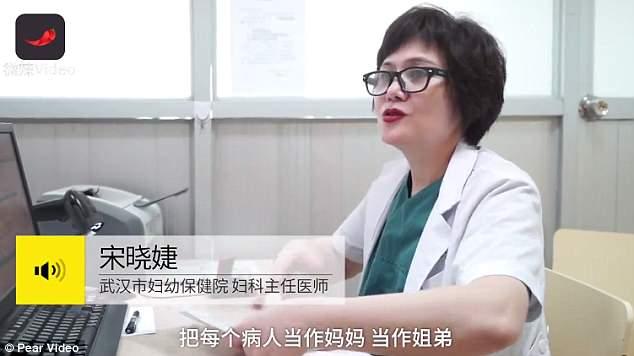 Bị gãy ngón chân, nữ bác sĩ vẫn phẫu thuật bệnh nhân suốt 5 giờ