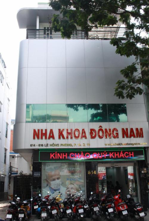 Nha khoa Đông Nam cơ sở Lê Hồng Phong, quận 10, TP HCM.