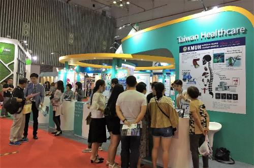 Gian hàng Triển lãm Y tế Đài Loan tại Taiwan Expo 2018.