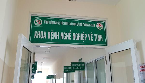 Khoa Bệnh nghề nghiệp đặt tại Bệnh viện Quận 2. Ảnh: Lê Phương.