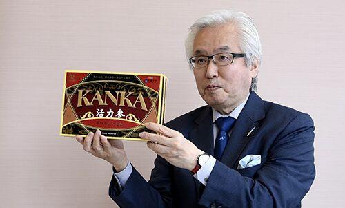 Tiến sĩ Takahisa Hiraishi và sản phẩm bổ thận Kanka.