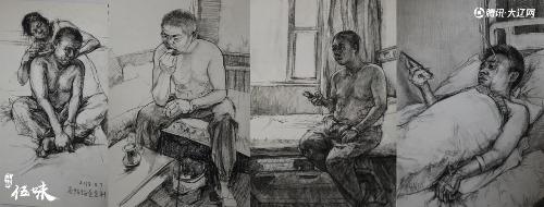 Những bức tranh vẽ bố của Thiên Nguyệt. Ảnh: QQ.