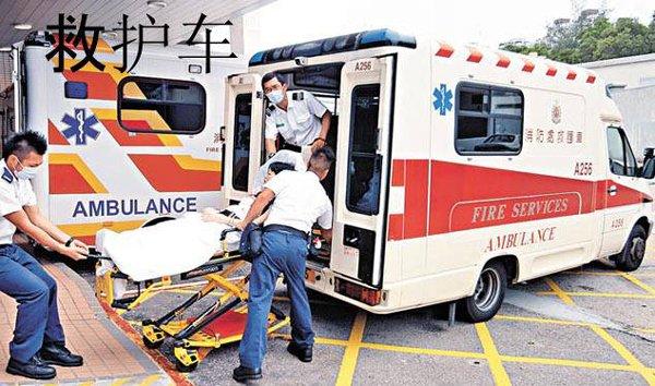 Ahua được điều trị ngay trên xe cứu thương những vẫn lâm vào tình trạng nguy kịch. Ảnh: Huanqiu