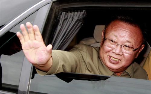 Nhà lãnh đạo Triều Tiên Kim Jong-il. Ảnh: EPA.