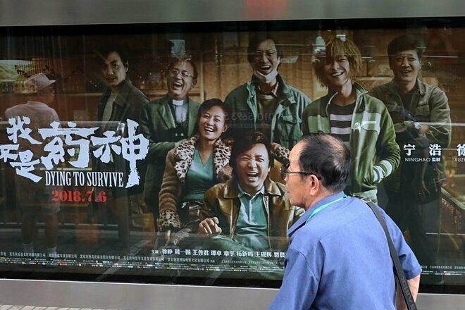 Áp phích phim Chết để Hồi sinh tại một trạm xe buýt ở Thượng Hải. Ảnh: SCMP