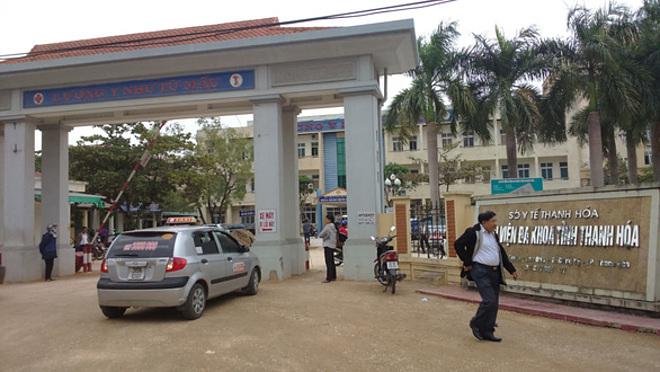 Bệnh viện Đa khoa tỉnh Thanh Hóa đangcách ly, theo dõi nữ bệnh nhân vừa trở về từ Vũ Hán (Trung Quốc) . Ảnh: Hà Đồng