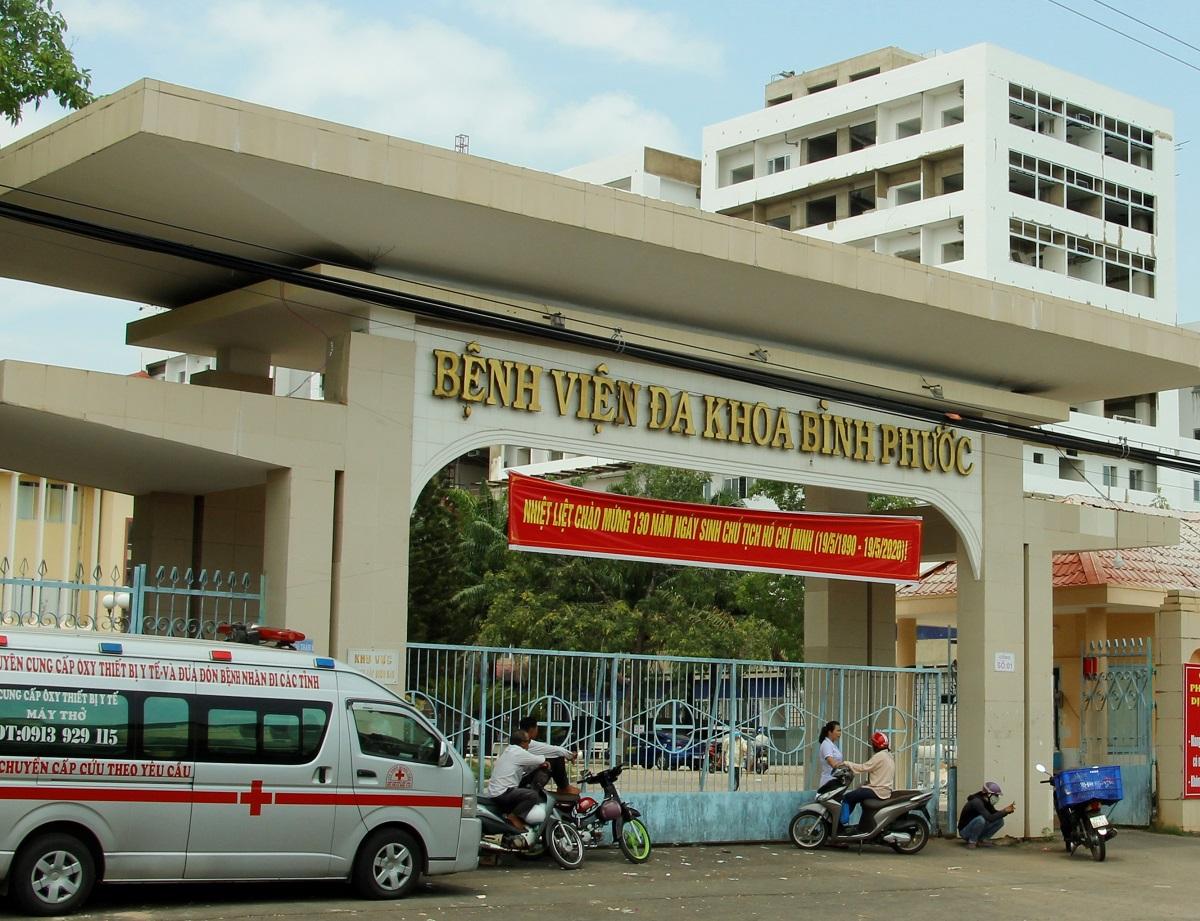 Bệnh viện Đa khoa Bình Phước, nơi xảy ra vụ việc. Ảnh Văn Trăm