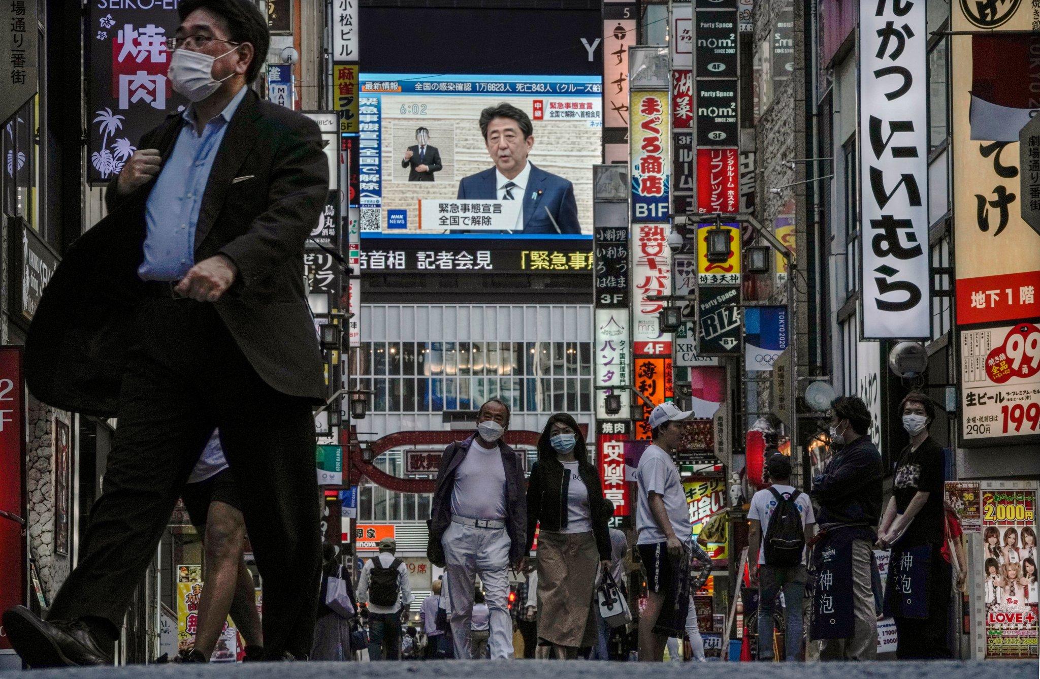 Quận Kabukicho, Tokyo hồi tháng 5/2020. Ảnh: EPA
