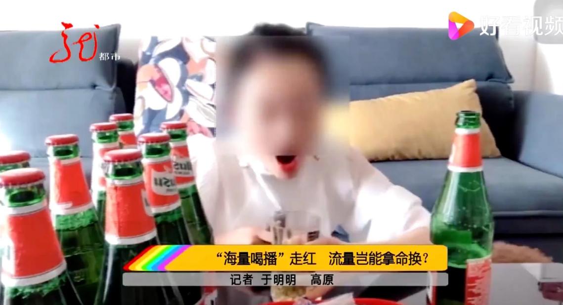 Một nữ streamer Trung Quốc uống gần 10 chai rượu trong buổi phát trong trực tuyến. Ảnh: Baidu