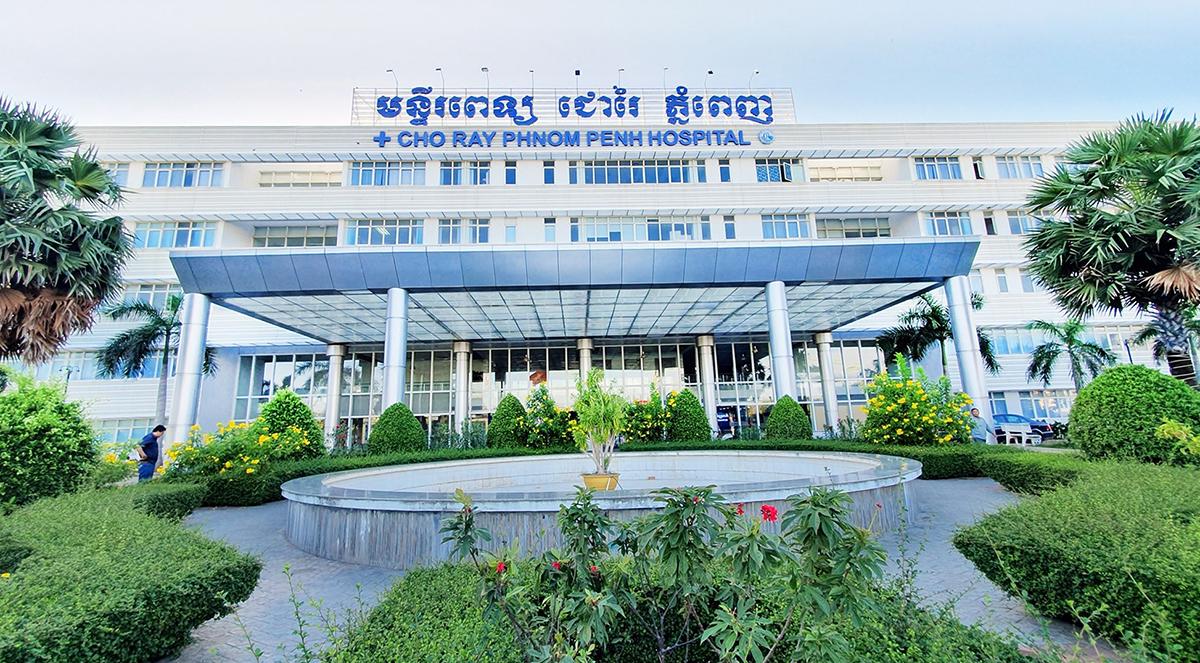 Bệnh viện Chợ Rẫy Phnom Penh. Ảnh do bệnh viện cung cấp.