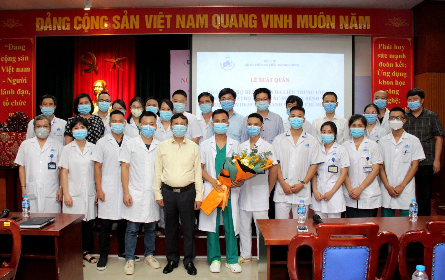 Y bác sĩ Bệnh viện Da liễu Trung ương xuất quân chi viện TP HCM. Ảnh: Bệnh viện cung cấp.