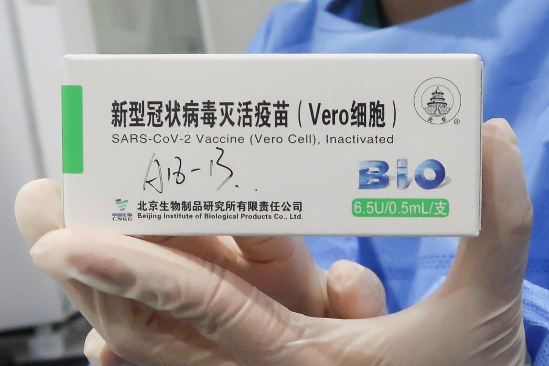 Một hộp vaccine Sinopharm tại Viện Sinh phẩm Bắc Kinh, ngày 15/4. Ảnh: Reuters.