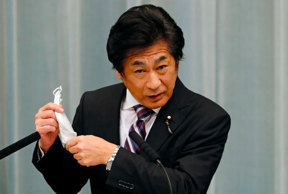 Bộ trưởng Y tế, Lao động và Phúc lợi Nhật Bản Norihisa Tamura. Ảnh: Reuters