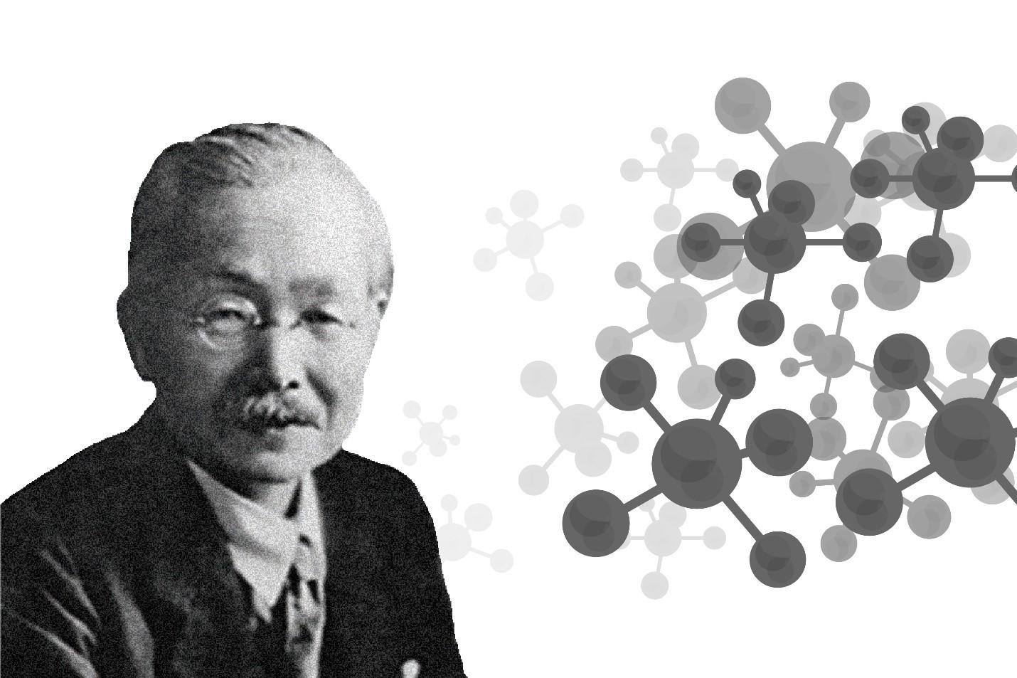 Giáo sư Kikunae Ikeda, người phát minh ra bột ngọt. XIN NGUỒN ẢNH